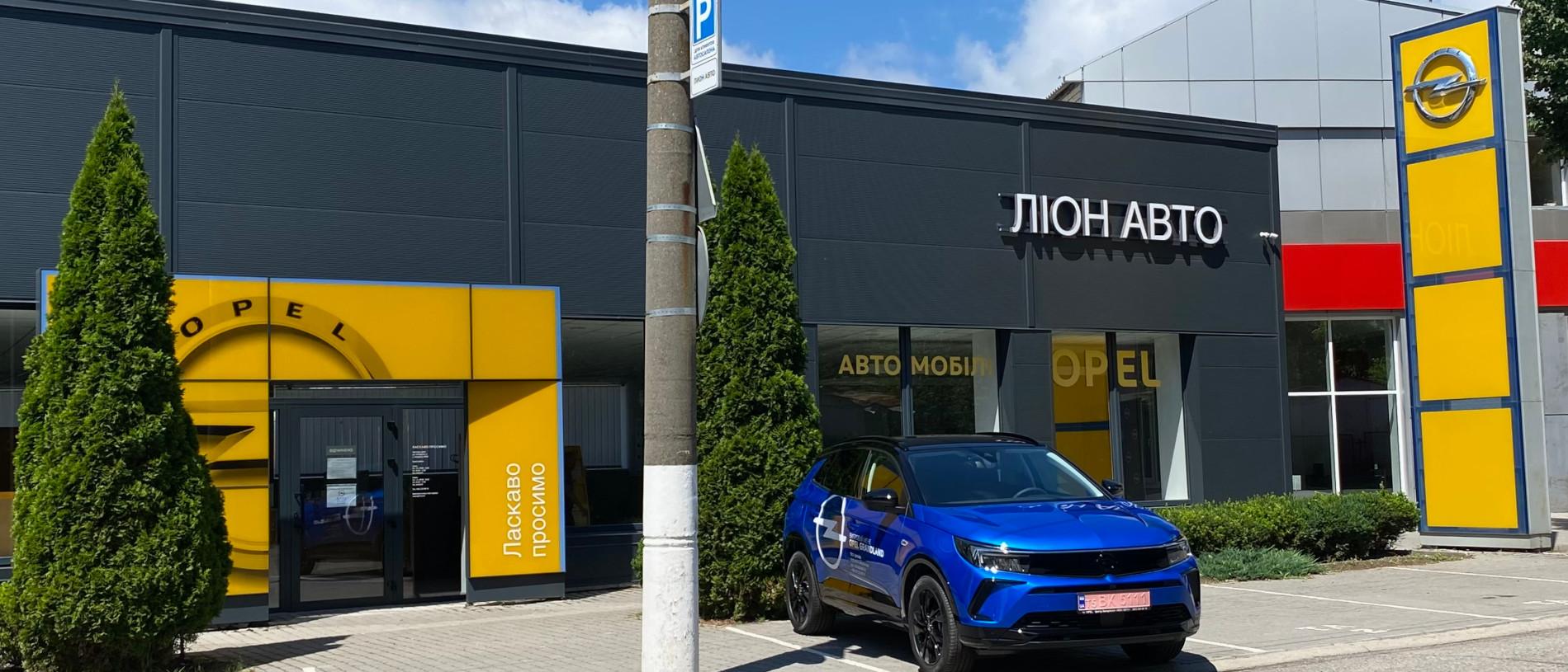 Дізнайтеся більше про автоцентр «Ліон Авто»